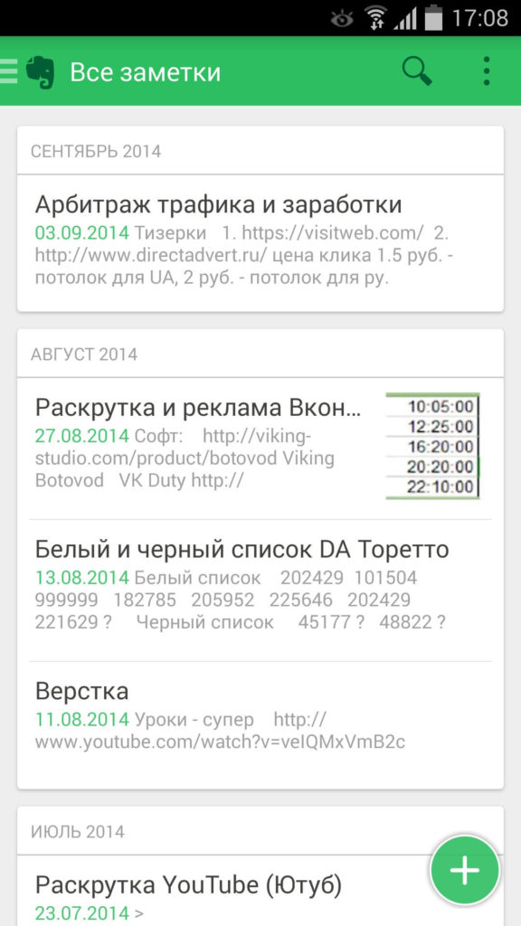 Evernote on Android