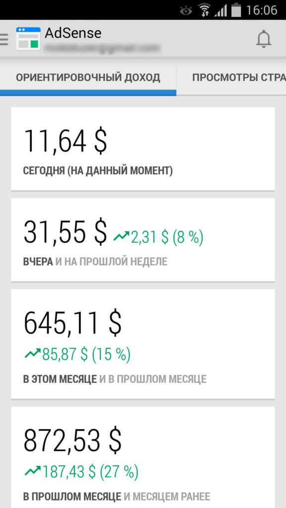 Adsense for Android app